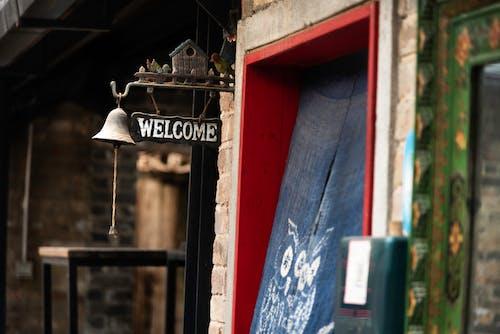 Ingyenes stockfotó ajtó, jel, régi épület, üdvözlés témában