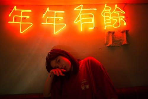 Foto d'estoc gratuïta de asiàtica, borrós, colors, concentrar-se