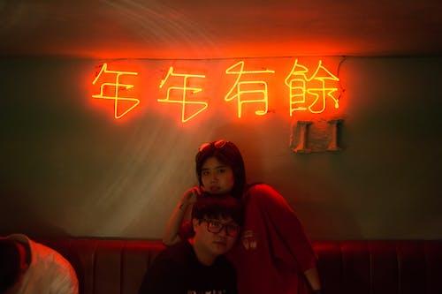 #vietnamese, 中國, 尼康, 紅燈 的 免費圖庫相片