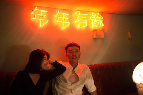Foto d'estoc gratuïta de nikon, parella asiàtica, vietnamita