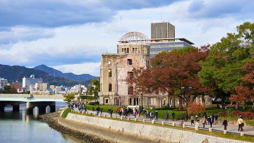 atom bombası kubbesi, hiroşima, Japonya, kubbe içeren Ücretsiz stok fotoğraf