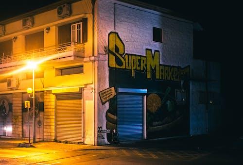 城鎮, 尼科西亚, 市中心, 建造 的 免费素材照片