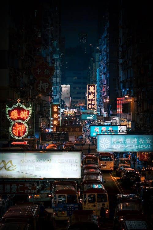 A street in Hong Kong, China taken during the night.