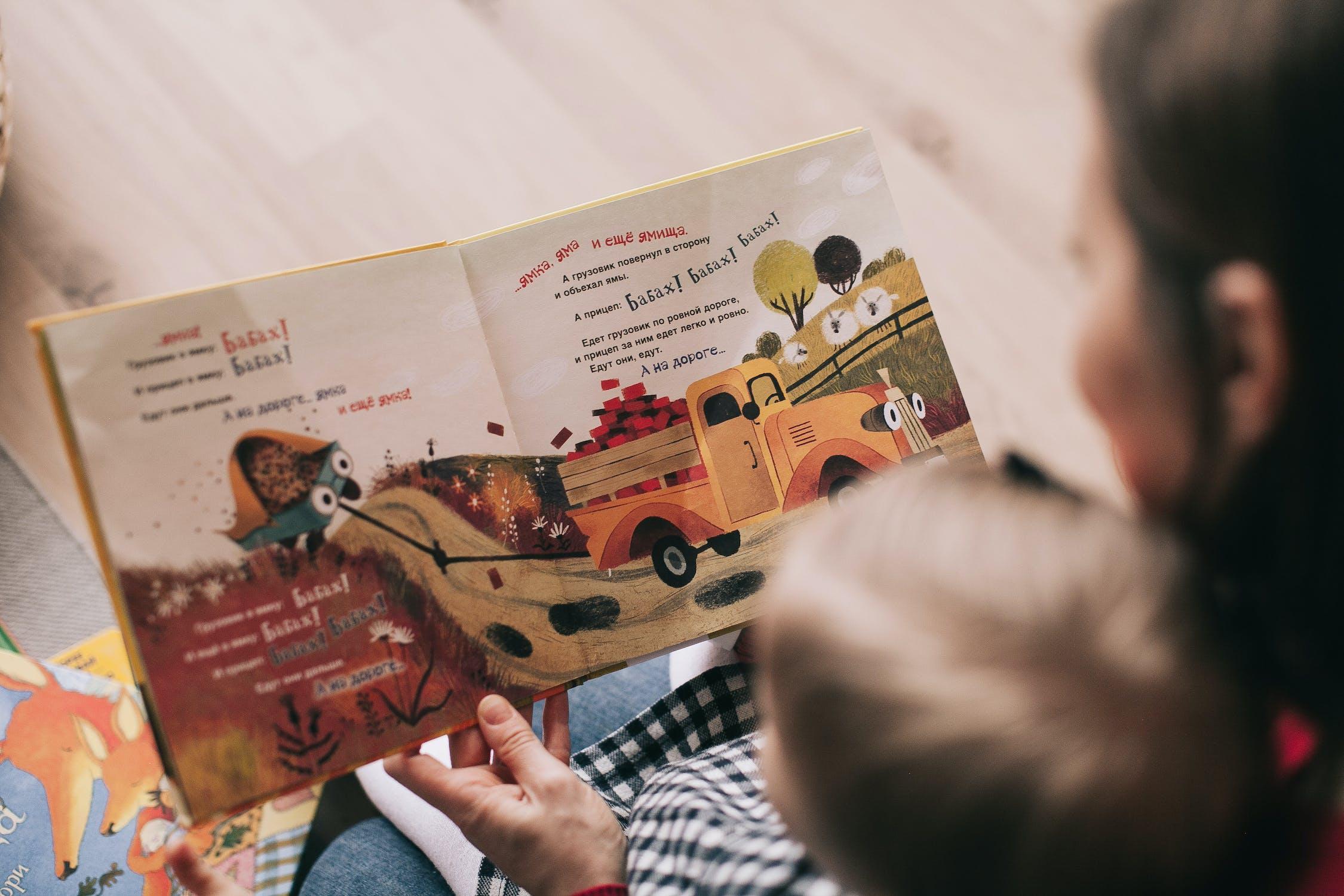 【10本0-5歲的互動遊戲書/童書推薦】新手爸媽們的真實評價,遠離平板、手機,讓孩子們在快樂遊戲中成長!