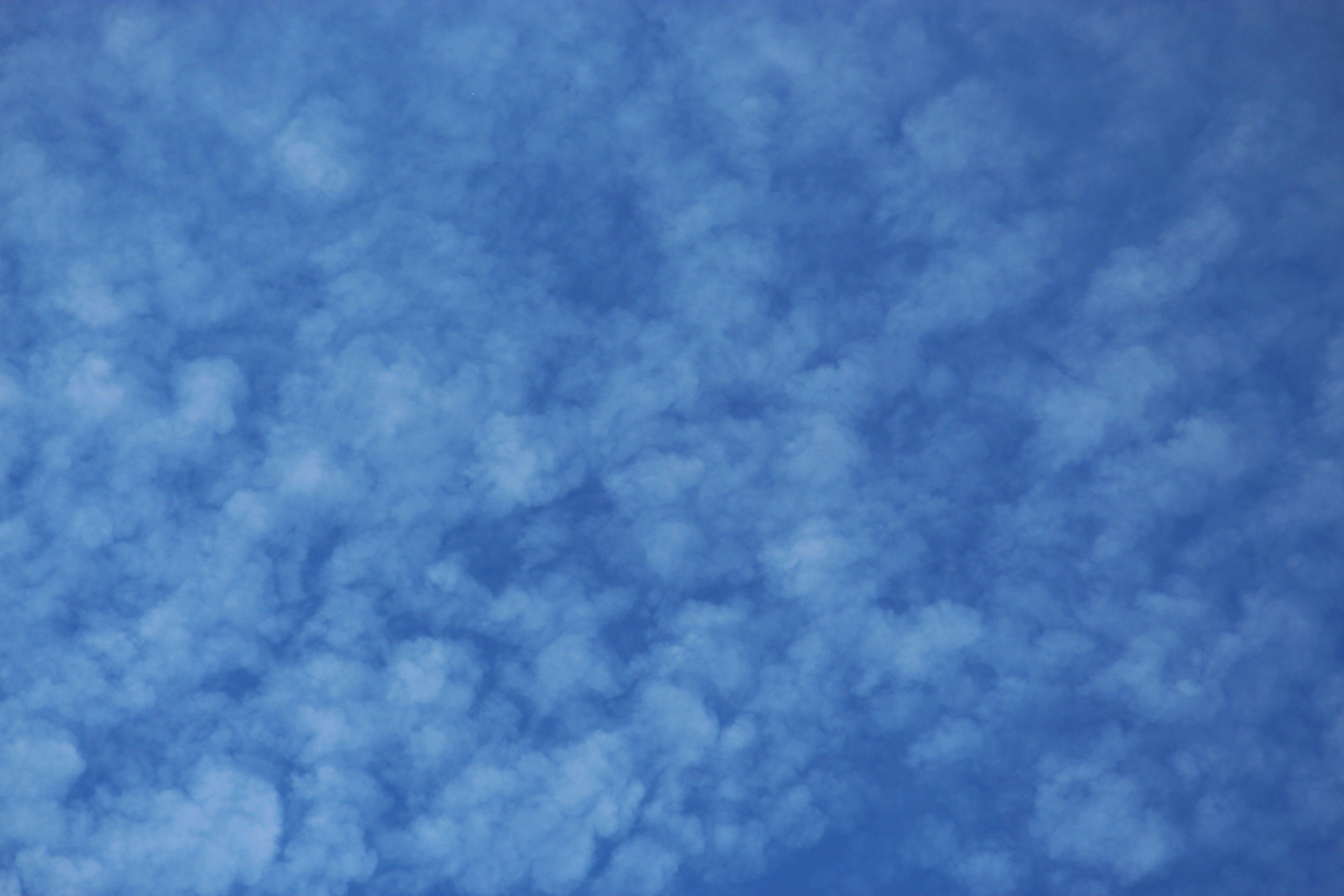 atmosphere, bliss, blue sky