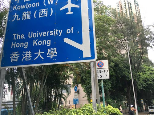 홍콩의 무료 스톡 사진