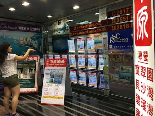 부동산의 무료 스톡 사진