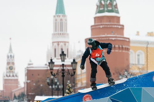 Man Playing Snowboard Outdoor
