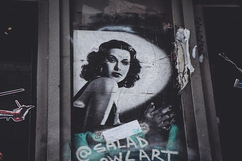 Woman's Portrait Photo Poster