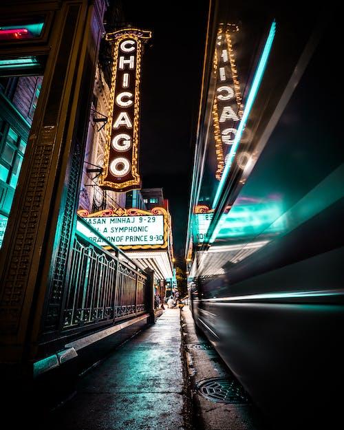 交通系統, 人, 光迹, 劇院 的 免費圖庫相片