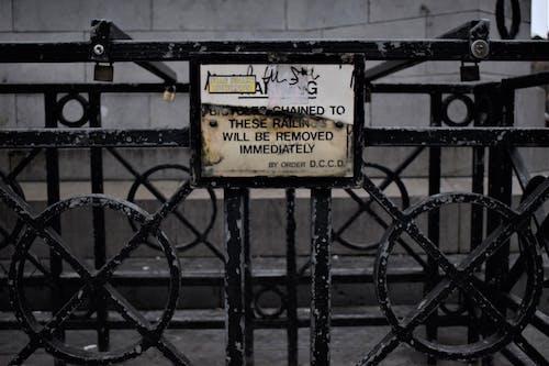 アイルランド, ゲート, ダブリン, フェンスの無料の写真素材