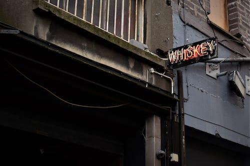 アイルランド, アルコール, ウィスキー, ダブリンの無料の写真素材