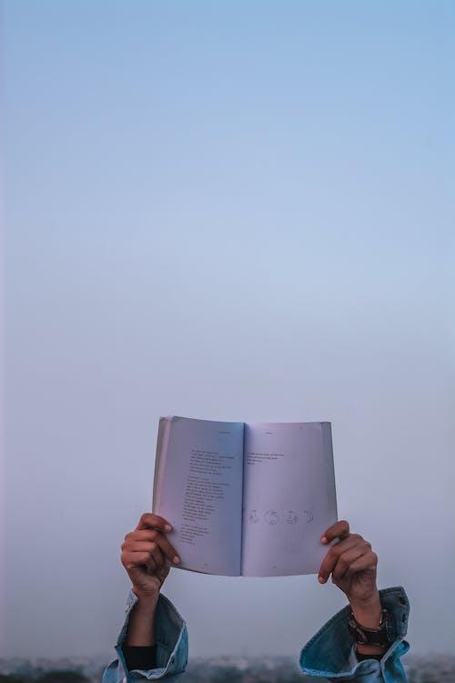คลังภาพถ่ายฟรี ของ กวี, คำคม, ชีวิตที่สวยงาม, ถ่ายรูปบังคลาเทศ