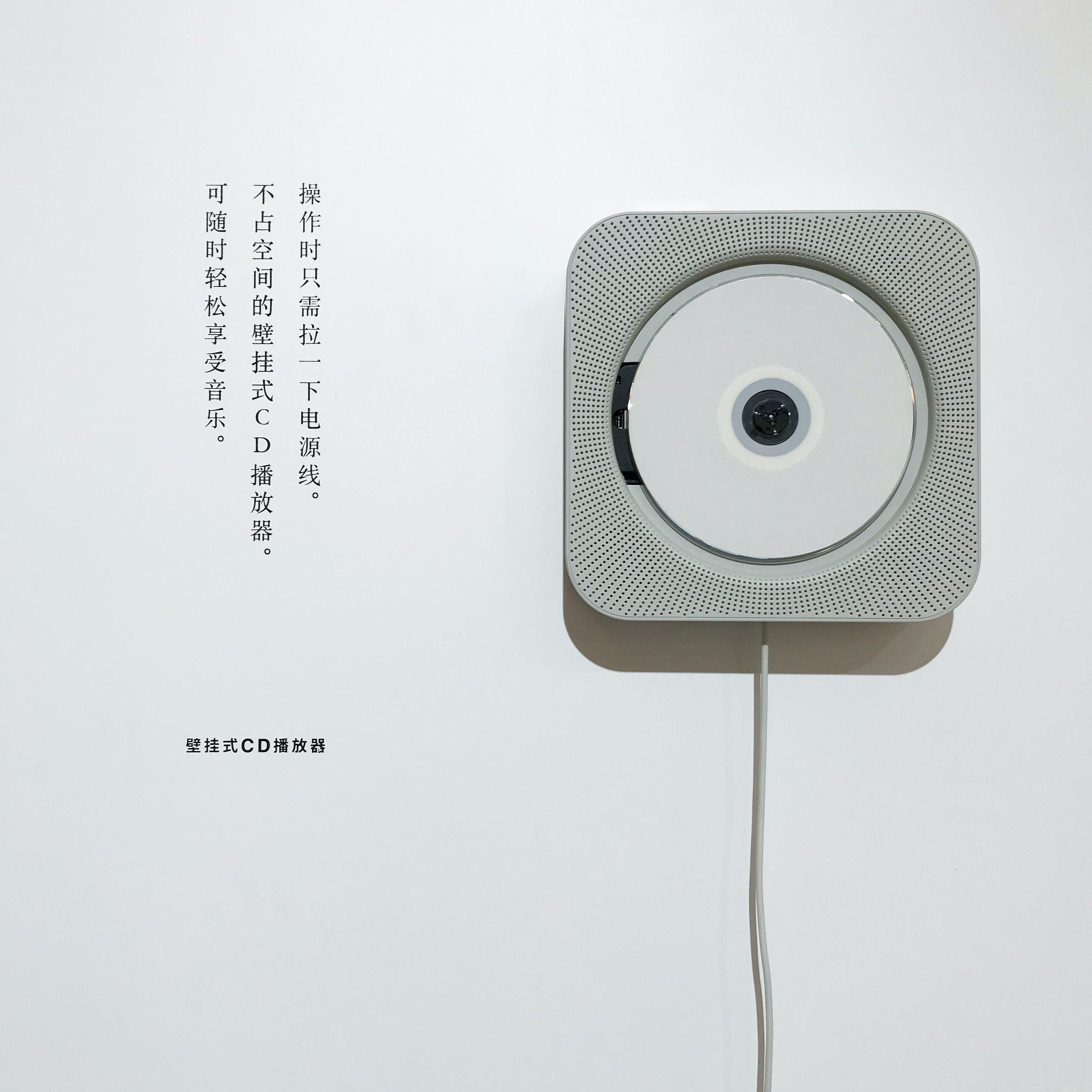 Free stock photo of white