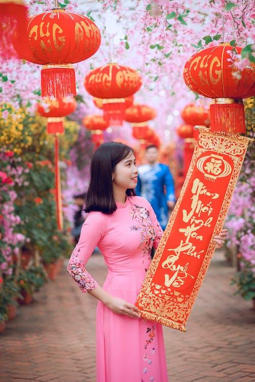 亞洲女孩, 人, 傳統, 可愛 的 免費圖庫相片