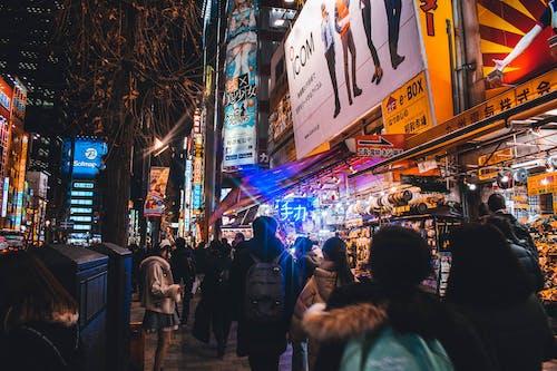 คลังภาพถ่ายฟรี ของ akihabara, ชาวญี่ปุ่น, ประเทศญี่ปุ่น, เมือง