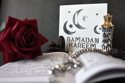 Immagine gratuita di #ramadan #dua #prayer #date
