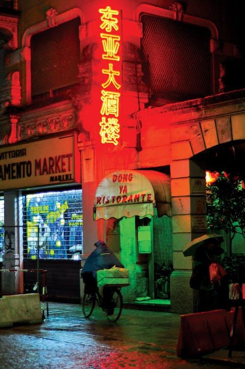 Gratis lagerfoto af by, neonlys