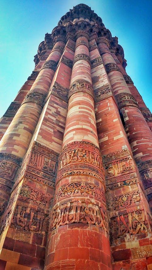 Gratis stockfoto met #qutabminar #architecture, indiase traditie