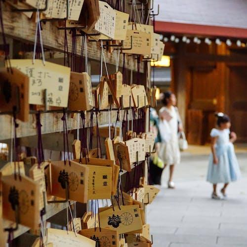 Безкоштовне стокове фото на тему «#japan #shrine #temple #prayer #autumn #travel»