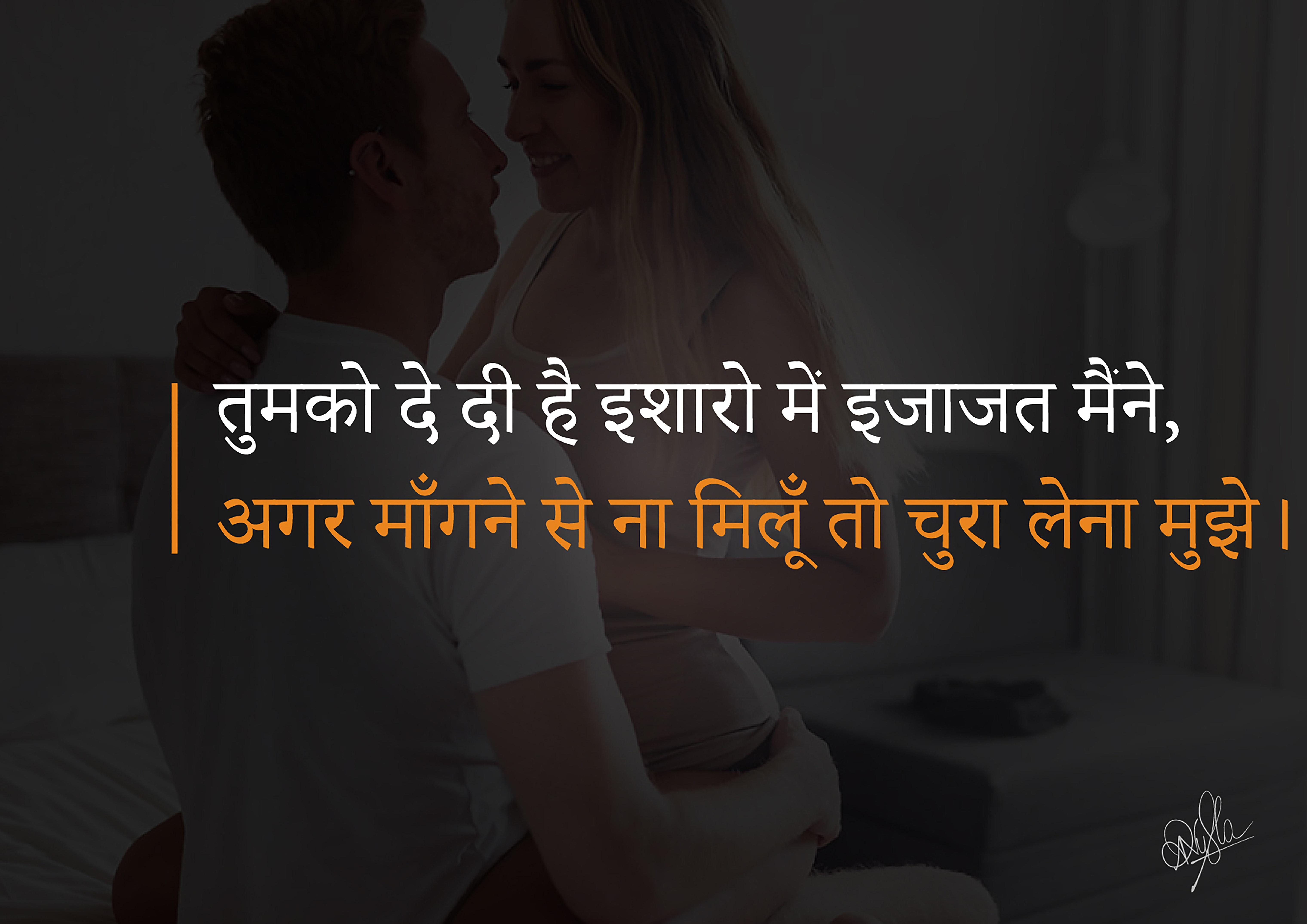 Delhi dating tjenester