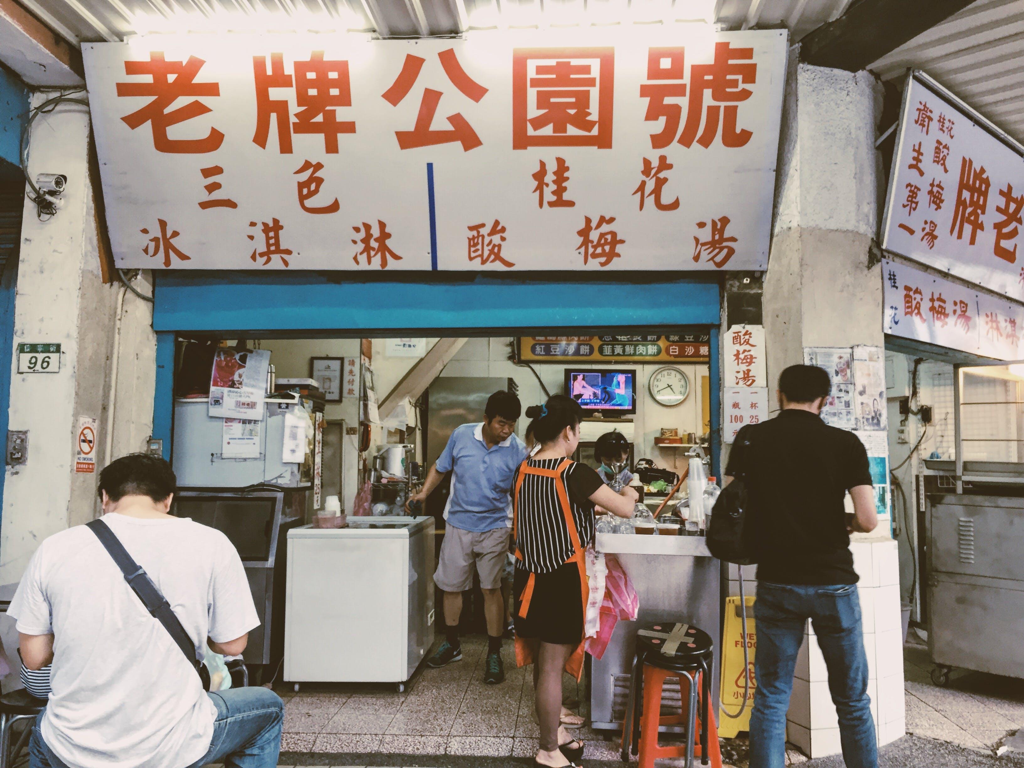 Kostenloses Stock Foto zu asiatisch, business, der umsatz, einkaufen