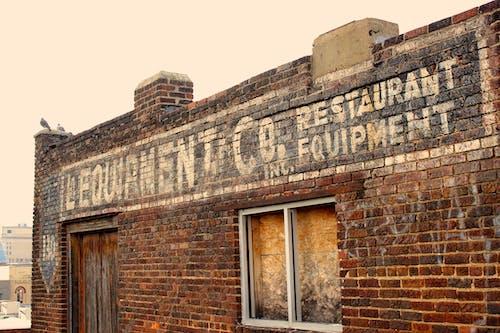 Ingyenes stockfotó elhagyatott, építészet, épület, fal témában