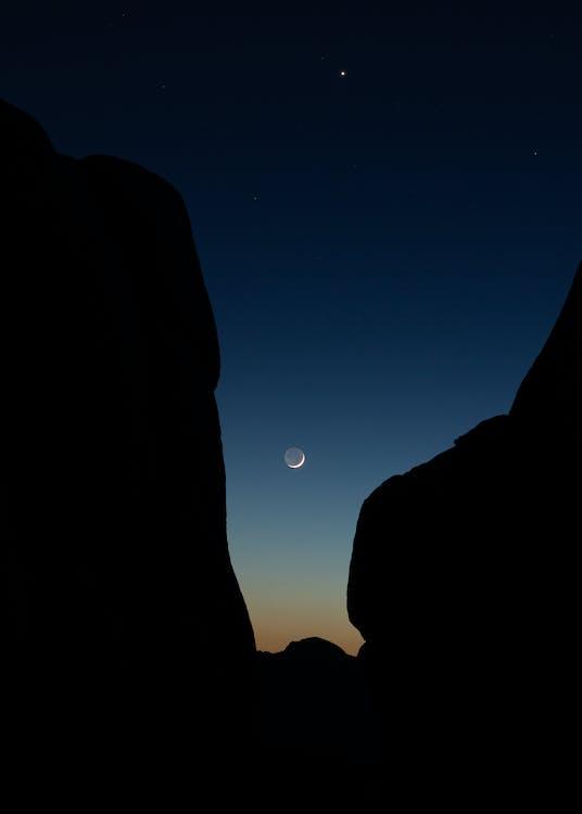 astro, joshua tree, måne