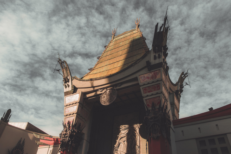 Kostenloses Stock Foto zu architektur, asiatisch, blau, gebäude
