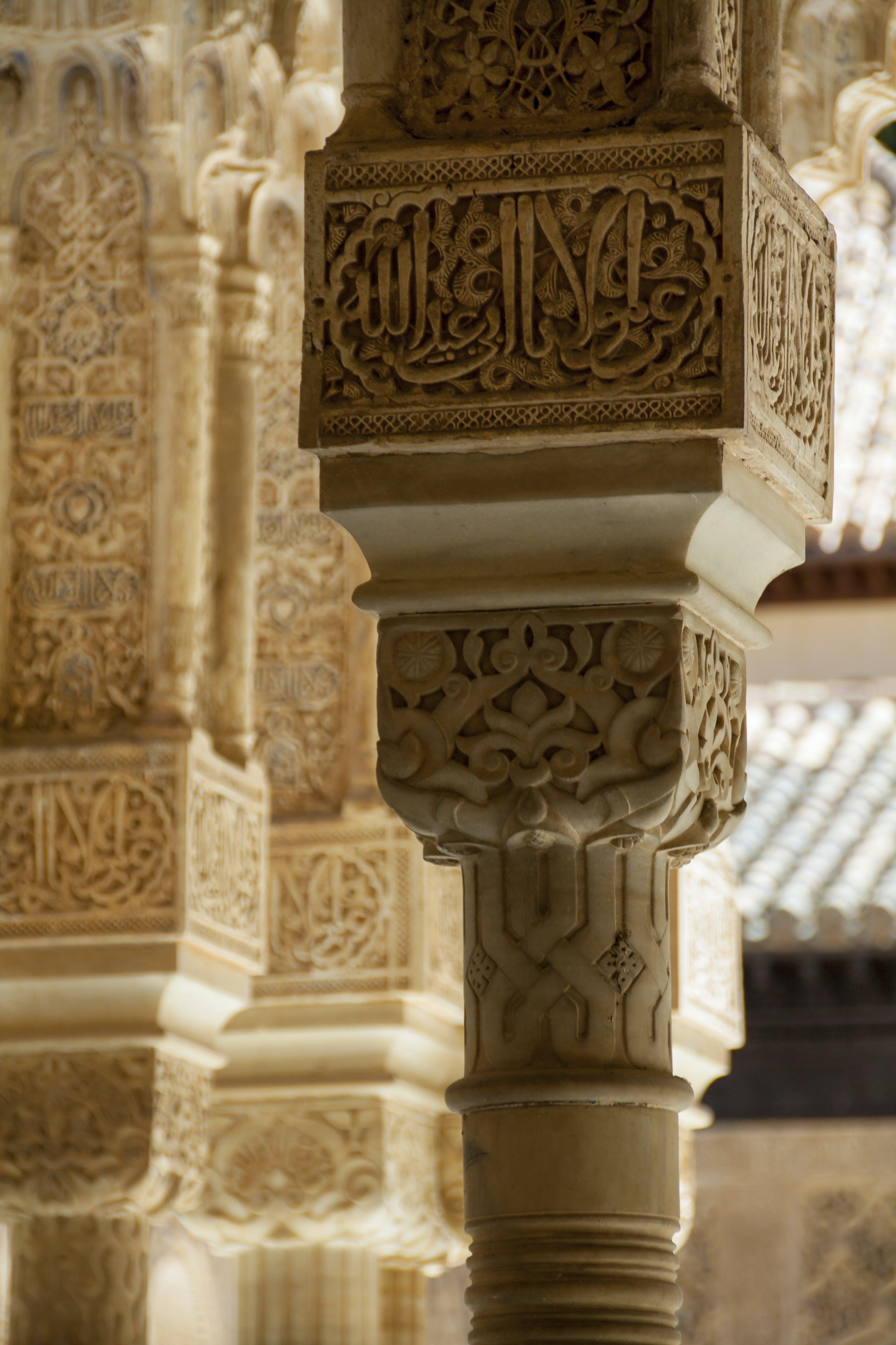 Free stock photo of alhambra, architecture, arquitectura, Capitel