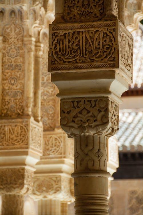คลังภาพถ่ายฟรี ของ alhambra, arquitectura, capitel, españa