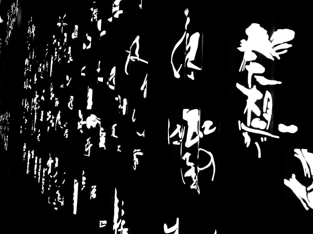 arte cinese, bianco e nero, cina
