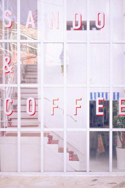 Бесплатное стоковое фото с архитектура, вывески, дизайн, знак