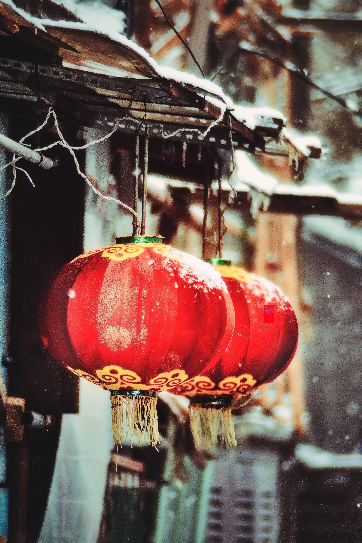Kostenloses Stock Foto zu 中国 年, 北京, 喜庆, 灯笼
