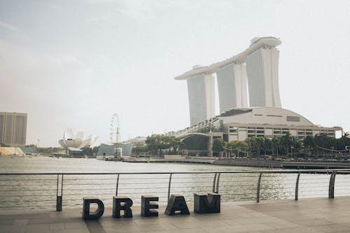 Бесплатное стоковое фото с архитектура, гавань, город, здание