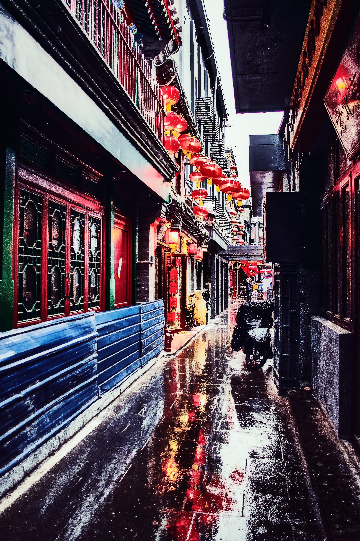 Ảnh lưu trữ miễn phí về 北京, 城市, 街道