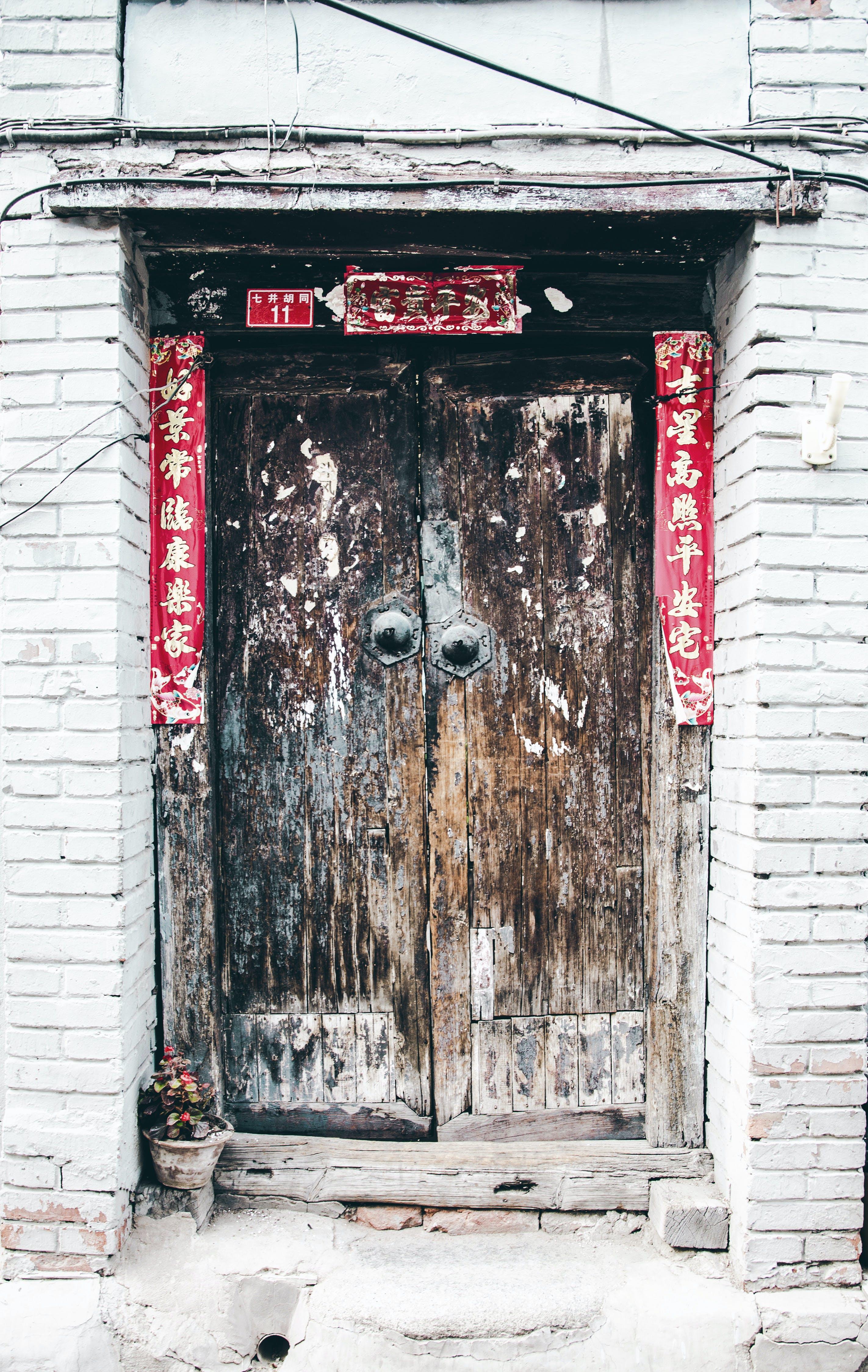 Ingyenes stockfotó ajtó, Kína, peking témában
