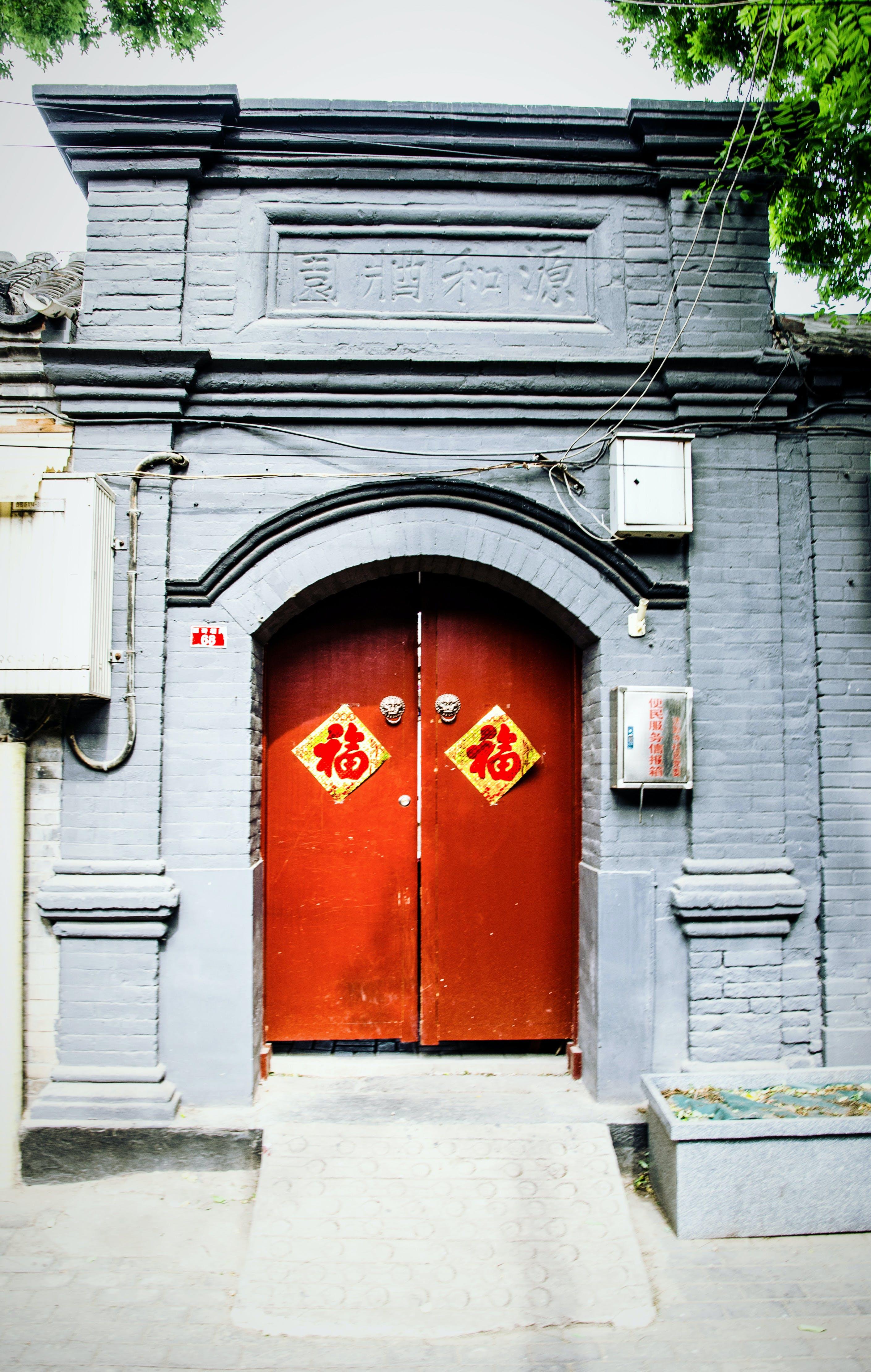 Ingyenes stockfotó ajtó, Kína, peking, piros témában