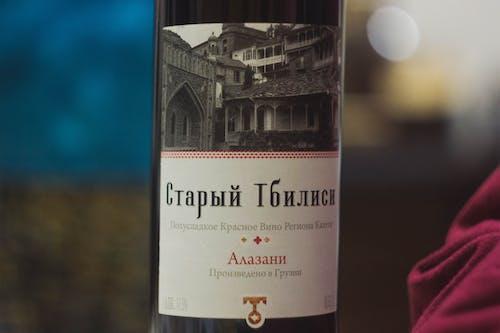 Darmowe zdjęcie z galerii z alkohol, butelki z alkoholem, czerwone wino, drink
