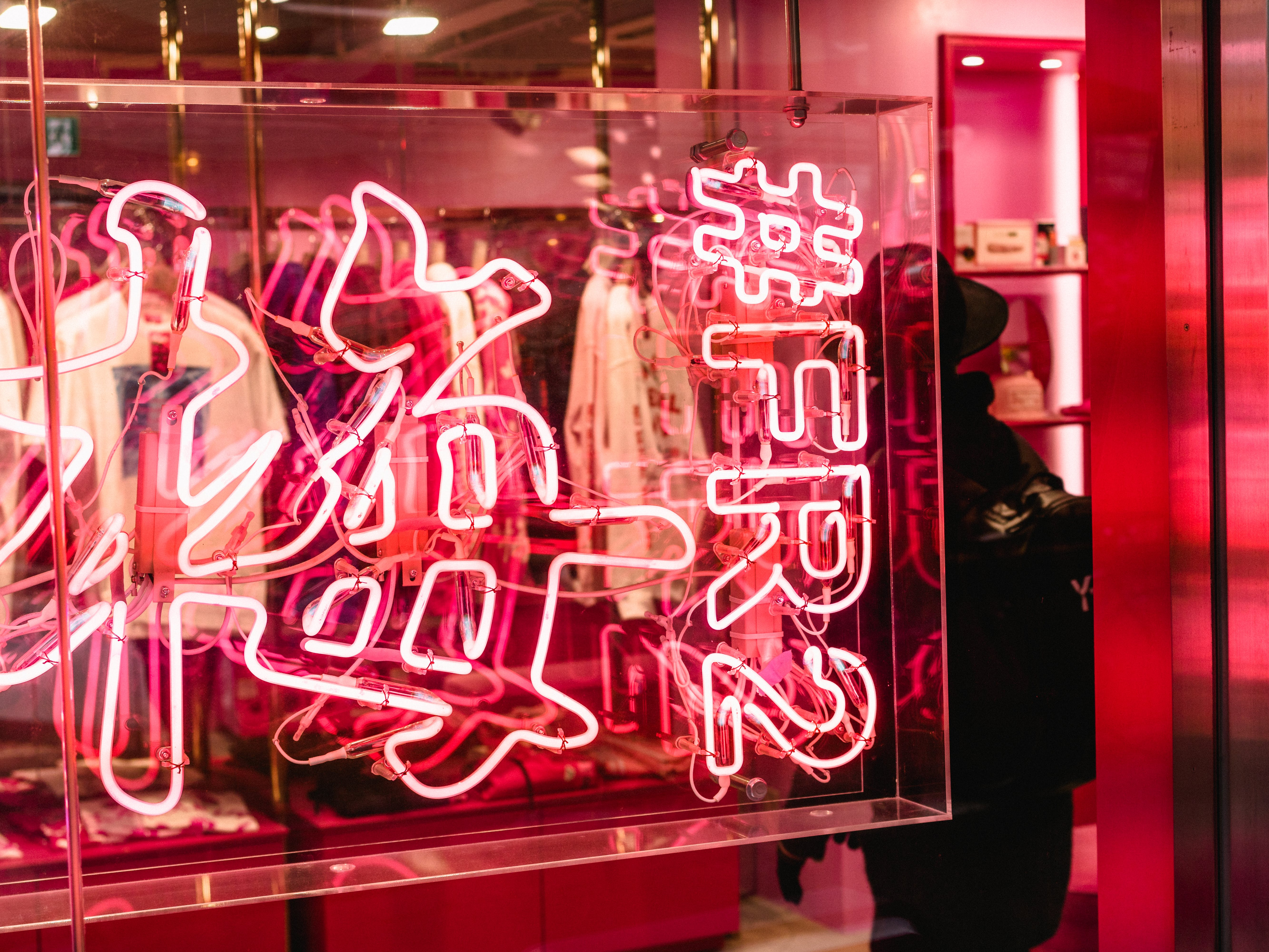 Pink Neon Signage