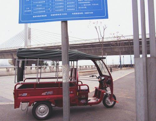 中國, 中國摩托車, 中國運輸, 在街上 的 免費圖庫相片