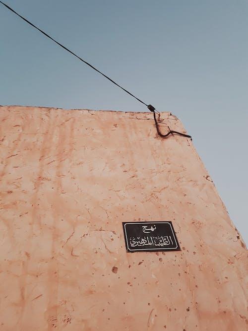 Photos gratuites de photographie de rue