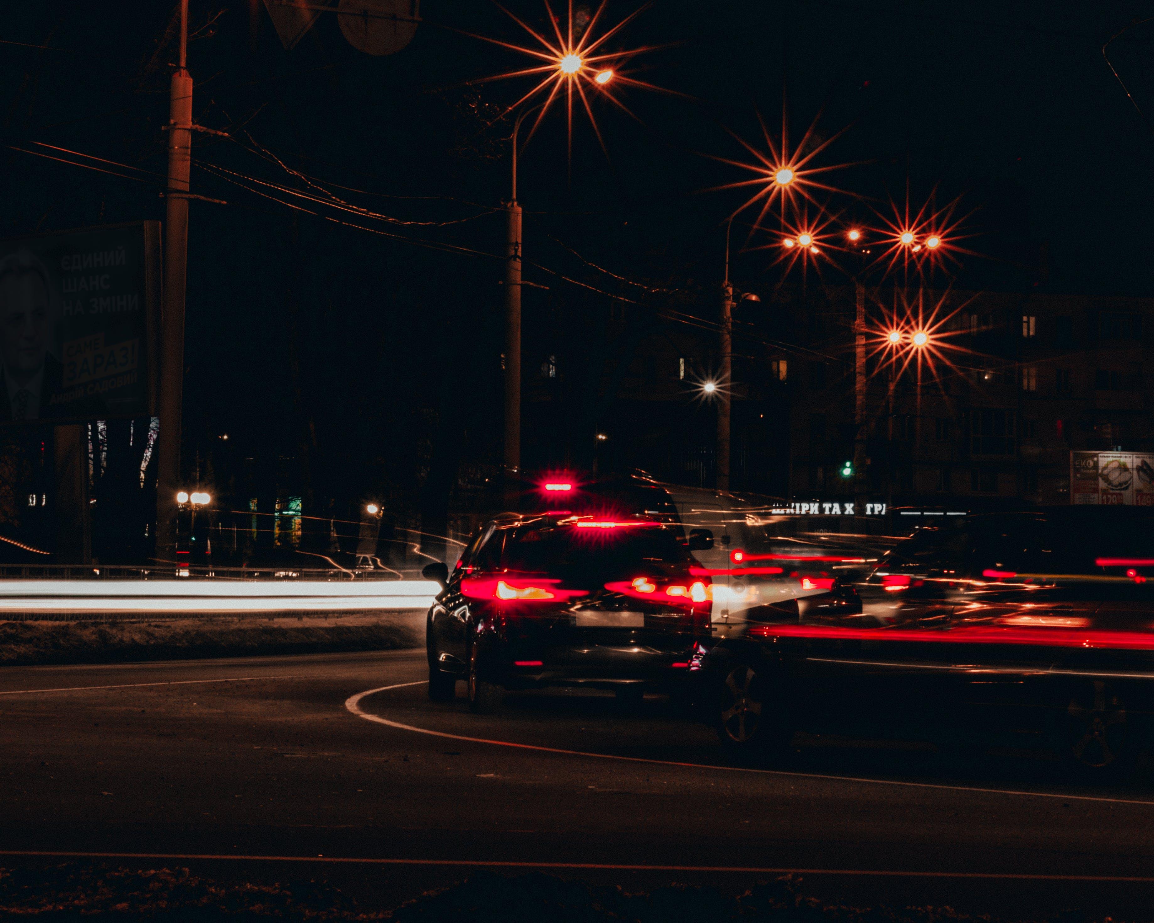 Ingyenes stockfotó belváros, éjszaka, elmosódás, épület témában
