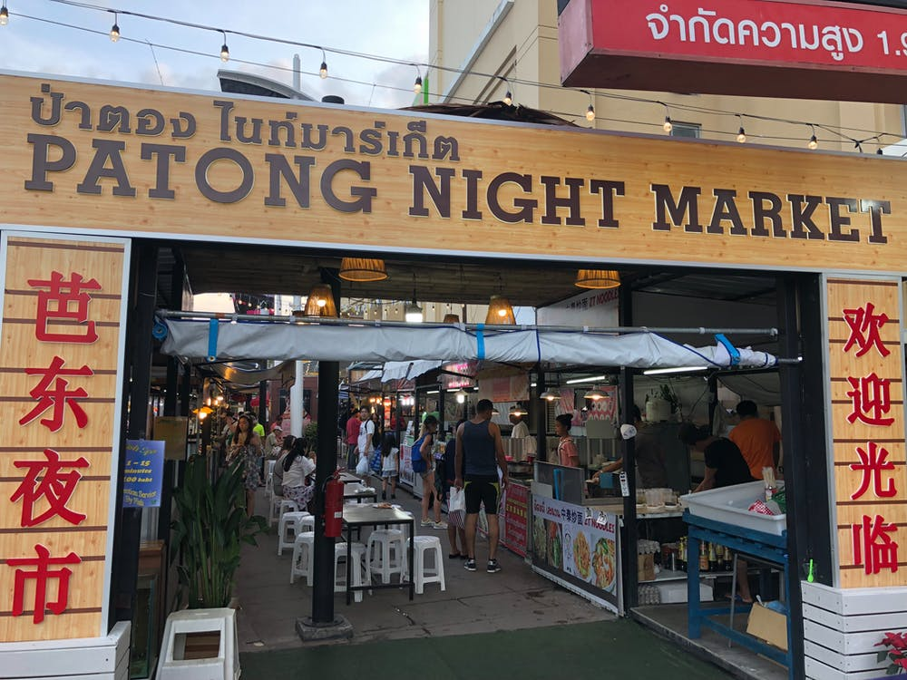 Free stock photo of market, patong, Patong night market