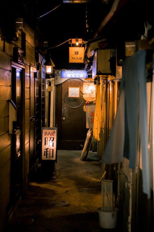ネオン, バー, 大阪, 居酒屋の無料の写真素材