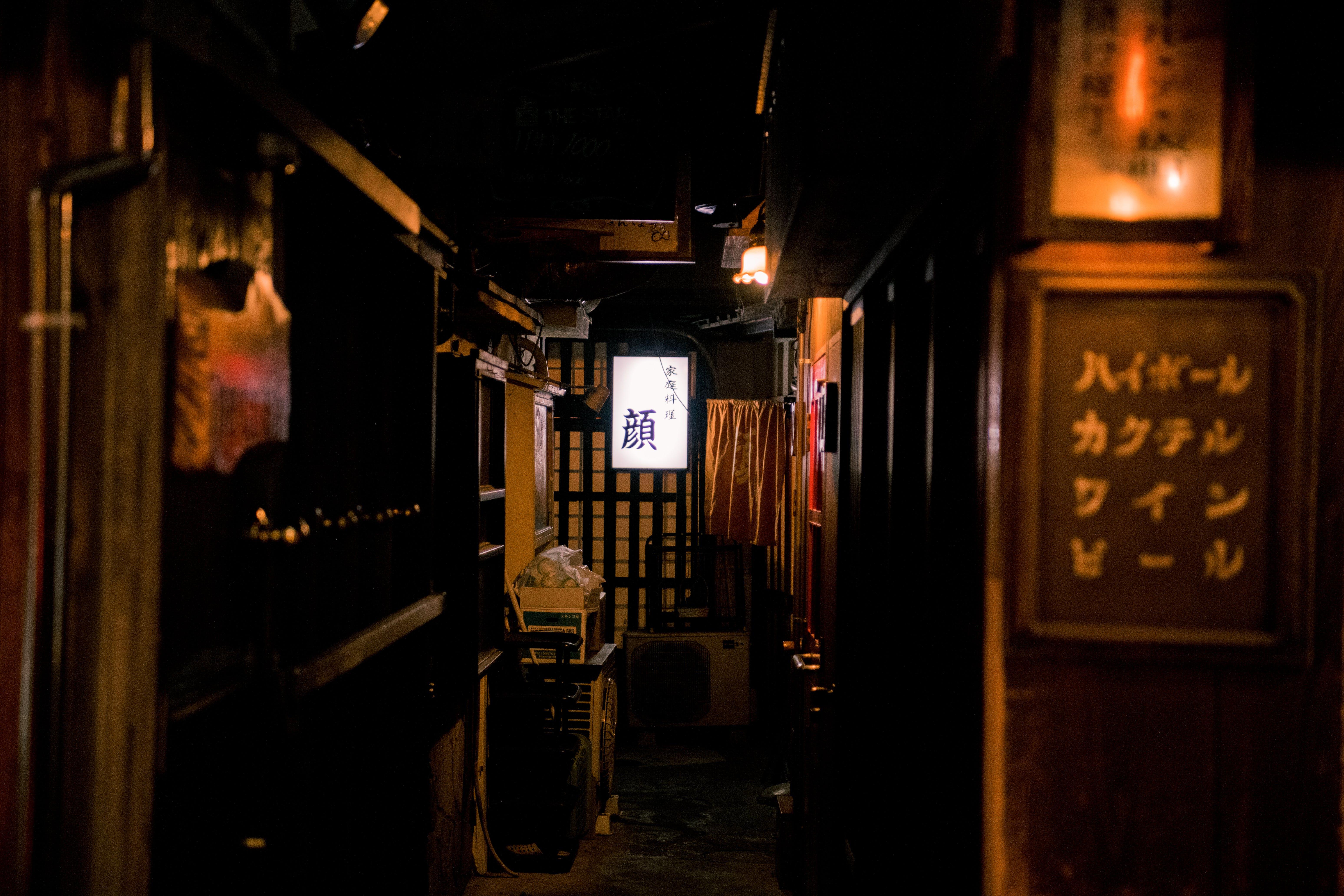 Gratis lagerfoto af barer, izakaya, japan, lanterne