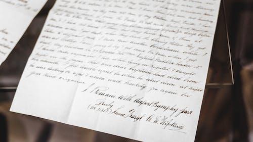 Δωρεάν στοκ φωτογραφιών με γράμματα σχεδιασμένα με το χέρι, γραφικός χαρακτήρας