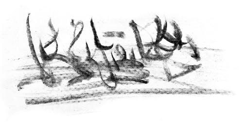 Free stock photo of artistic, brush, brush stroke, canvas