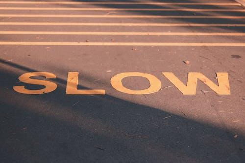 Imagine de stoc gratuită din asfalt, autostradă, avertisment, bandă
