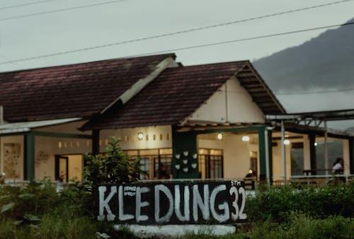 คลังภาพถ่ายฟรี ของ ภูเขา, ร้านกาแฟ, อินโดนีเซีย